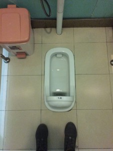 How most of the toilets were in China.